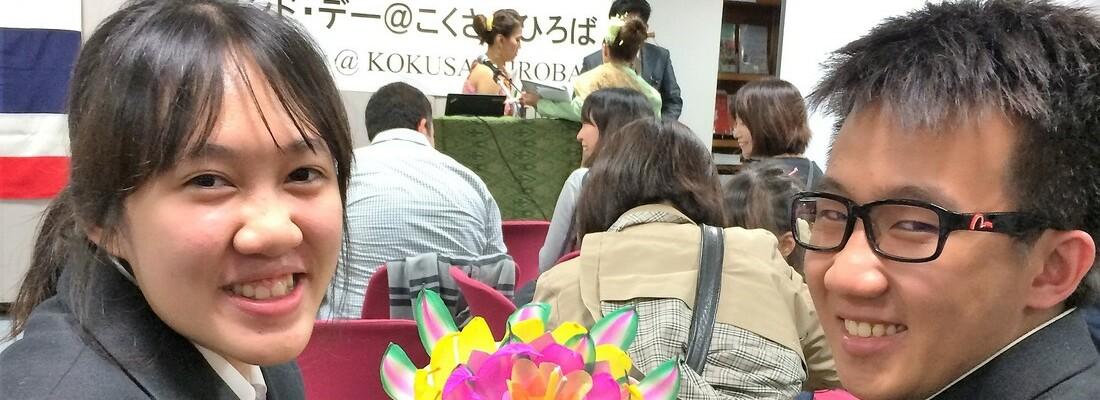 日本高校体験留学プログラム